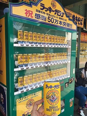 0716265-小丑漢堡末廣店外販賣機by Y.JPG