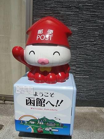 0712030-函館的花枝郵筒.JPG