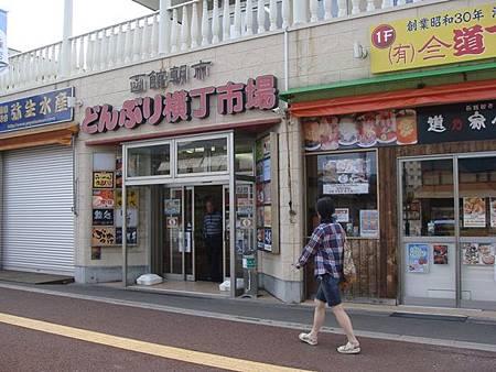 0715184-函館朝市大門橫丁.JPG