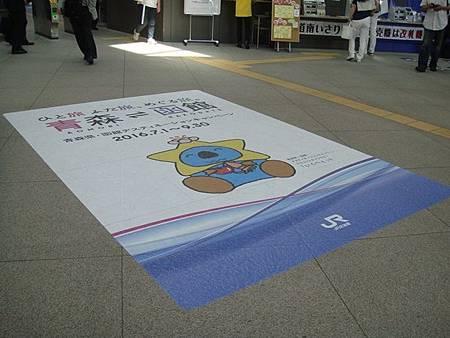 0712026-到處可見的青函旅遊廣告.JPG