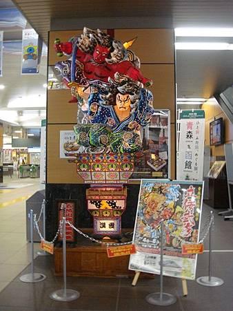 0712134-JR新青森站的五所川原立睡魔祭模型.JPG
