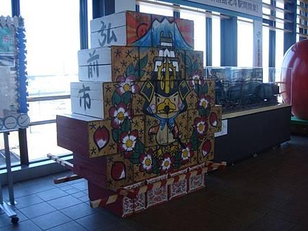0712179-弘前車站的鷹丸.JPG