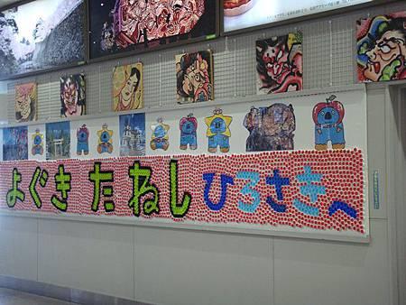 0712170-弘前車站.JPG