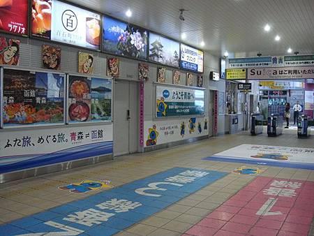 0712163-弘前車站.JPG