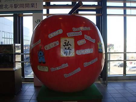 0712180-弘前車站的大蘋果.JPG
