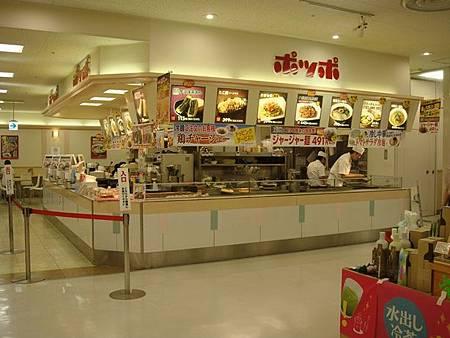 0712217-就在這家吃的(伊藤洋華堂地下美食街).JPG