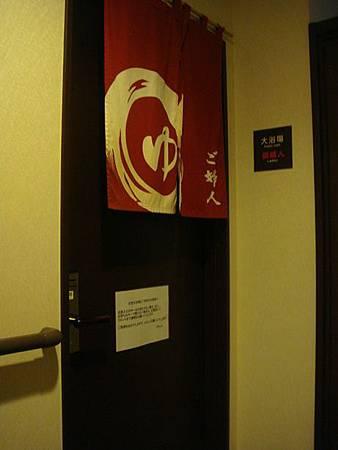 0714009-女性浴場要用磁卡才能進入.JPG