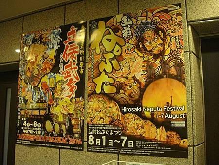 0712254-貼在電梯口的睡魔祭海報.JPG