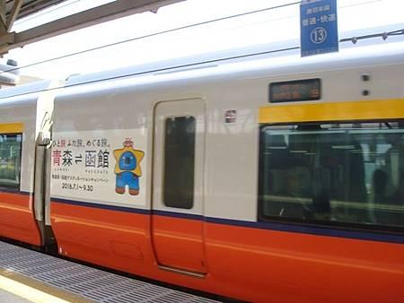 0713016-往秋田的特急.JPG