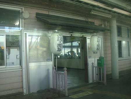 0713032-往秋田的奧羽本線碇ヶ関站.JPG
