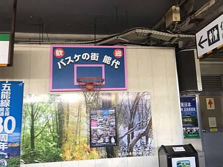 0713043-東能代車站by Y.JPG