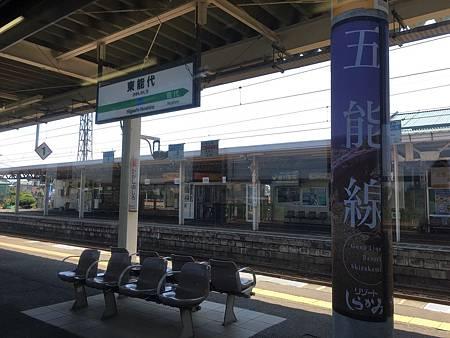 0713044-在東能代轉車by Y.JPG