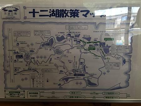 0713093-十二湖散策地圖.JPG