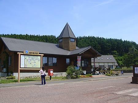 0713095-很像歐洲建築的白神海彥山彥館.JPG