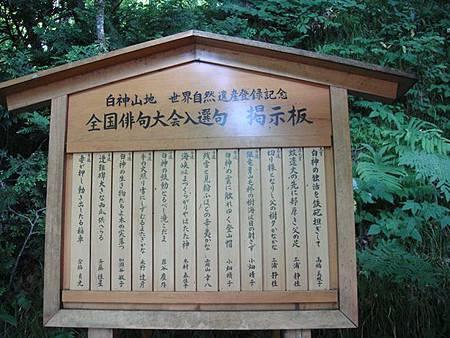 0713257-俳句比賽.JPG