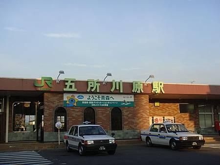 0713380-JR五所川原站.JPG