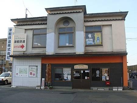 0713366-津輕鐵道會社.JPG