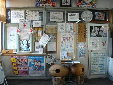 0713377-津輕鐵道五所川原站內.JPG