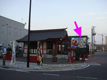 0713462-小小的稻荷神社旁就是食堂.JPG