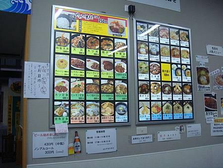 0713470-市場食堂菜單.JPG