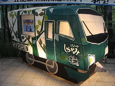 0713481-車站內的新型橅號列車模型.JPG