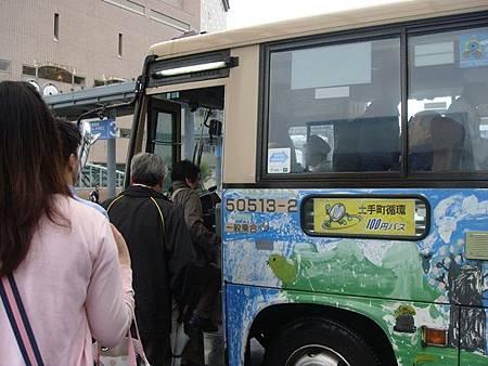 0714020-百元循環公車來了.JPG