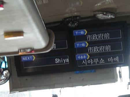 0714023-同時顯示各種語言.JPG