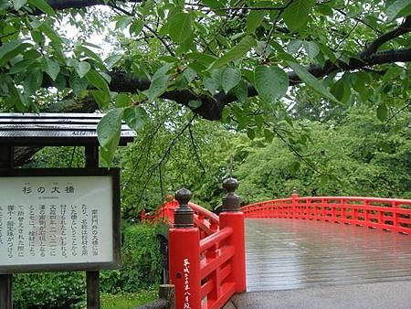 0714046-杉之大橋.JPG