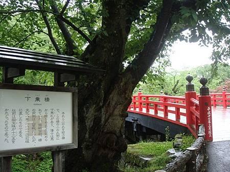 0714066-下乘橋.JPG