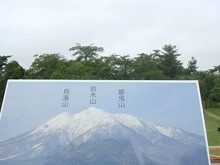 0714087-天氣好就看得到岩木山.JPG