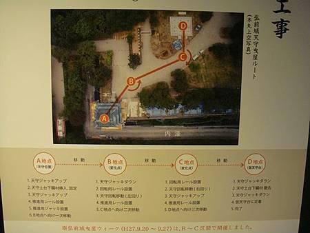 0714100-搬遷弘前城天守閣的說明.JPG