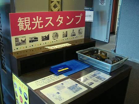 0714216-弘前觀光館內紀念章.JPG