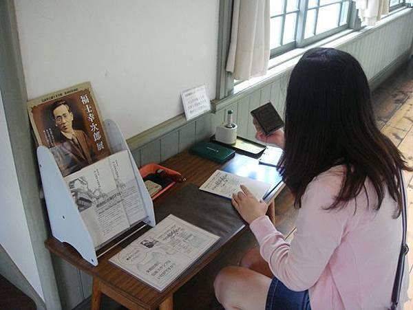 0714260-弘前圖書館紀念章.JPG