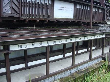 0714308-弘前西洋建築的縮小模型.JPG