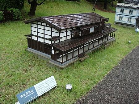 0714296-弘前西洋建築的縮小模型.JPG
