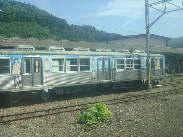 0713028-飛翔的魔女彩繪電車.JPG