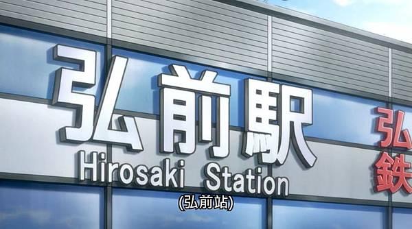 飛翔的魔女-車站5.jpg