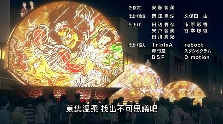 飛翔的魔女-睡魔祭1(end).jpg
