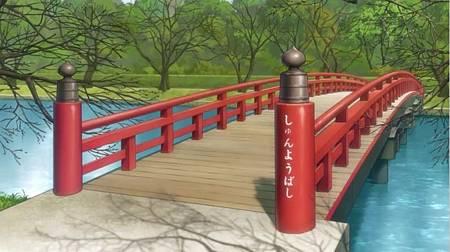 飛翔的魔女-鷹丘橋(E02).jpg