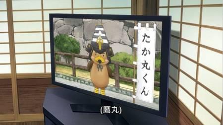 飛翔的魔女-鷹丸(E02).jpg