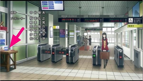 飛翔的魔女-車站1.jpg