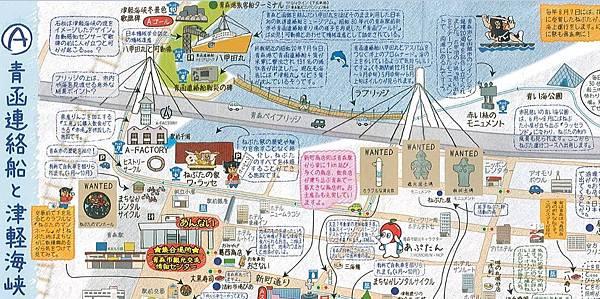 青森手繪地圖局部.jpg