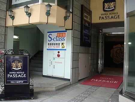 0715025-飯店入口.JPG