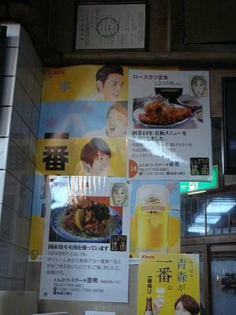 0714409-亞希牆上的海報.JPG