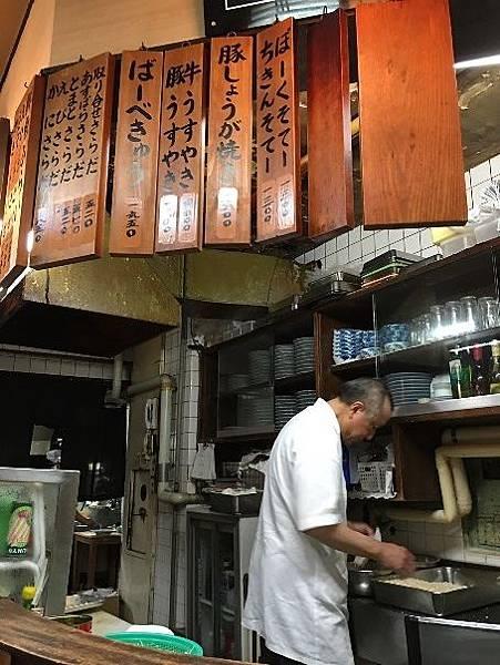 0714406-亞希老闆做料理中by Y.JPG
