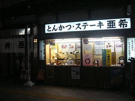 0714402-亞希.JPG