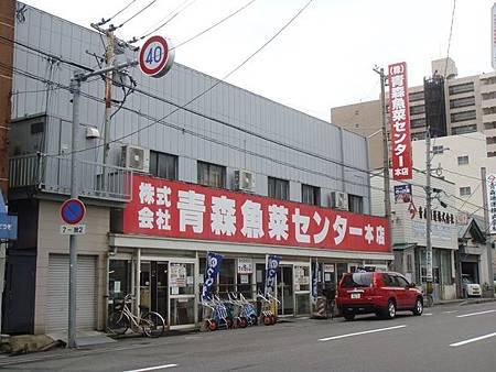 0715080-古川市場.JPG