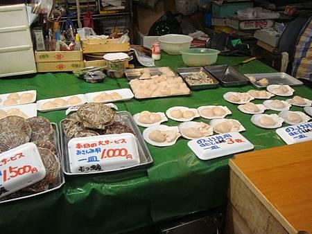 0715085-古川市場.JPG