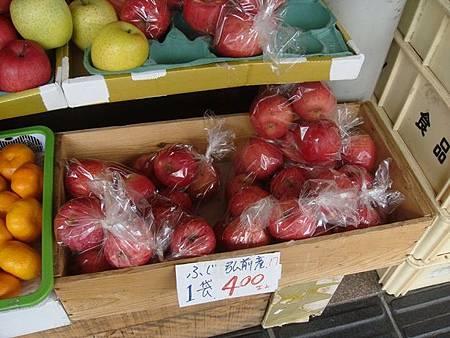 0715099-便宜的蘋果.JPG