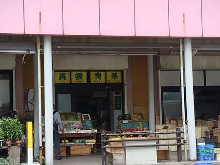 0715104-就是這家店.JPG